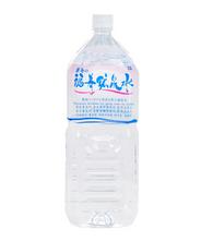 福寿鉱泉水2L×10本 シリカを160mg/L含む霧島の硬水。