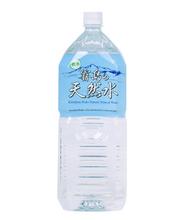 福寿天然水2L×10本 シリカを73mg/L含む霧島の軟水。
