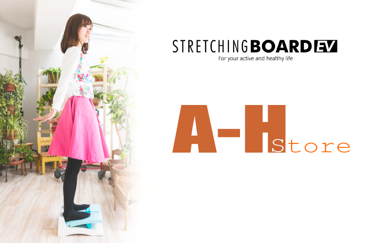 A-H Store