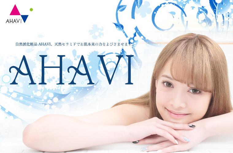 AHAVI