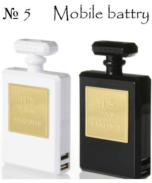 香水型/充電器/モバイルバッテリー [ブラック]
