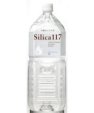 天然シリカ水「Silica117」 2L×6本 【2箱以上で送料無料】