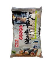 コシヒカリ(精米) 10kg