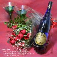 ドイツワイン 白 ピーロート・ブルー バラ花束セット