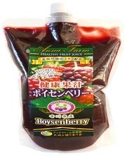 ボイセンベリー健康ジュース 【お徳用1.0L】