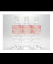 水はダイヤモンドみたい(ピンク) 1ケース(500ml×24本)