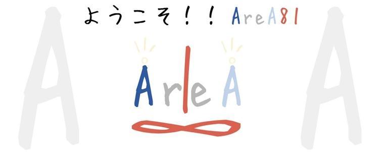 AreA81 Online Shop