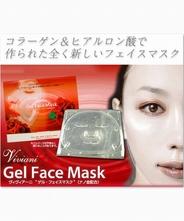潤いぷるぷる・溶け込む美容フェイスマスク!ヴィヴィアーニ ゲルフェイスマスク《ナノ金配合・正規代理店》