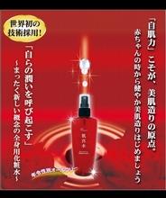 微弱電荷技術で自肌若返り力UP!<br>ヴィヴィアーニ 肌真水 リフィル(詰め替え用)1L《化粧水・正規代理店》