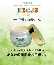 インカの秘密 McB Premium Skin Cream (プレミアム・スキンクリーム)
