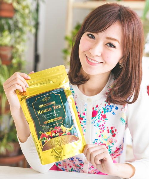 Slimming Kouso Tea~ダイエット酵素茶