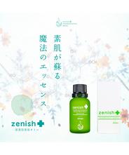 【美容オイル】ジーネス メソラボラトリーエッセンス 30mL