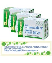 CDグローバルの葛の花イソフラボン青汁 3箱セット