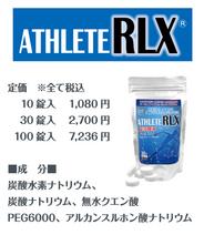 ATHLETE RLX Hot Tab