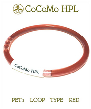 CoCoMo HPL PET's ループタイプ(犬・猫用)サイズオーダー(31cm〜70cm)