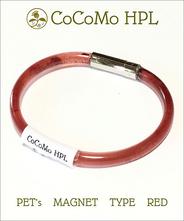 CoCoMo HPL PET's マグネットタイプ(犬用)サイズオーダー(〜30cm)