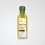 【有機JAS認定済】エゴマ油 低温圧搾絞り 最高級 プレミアム黄金荏胡麻油 一番生絞り製法 100g 【限定200本】