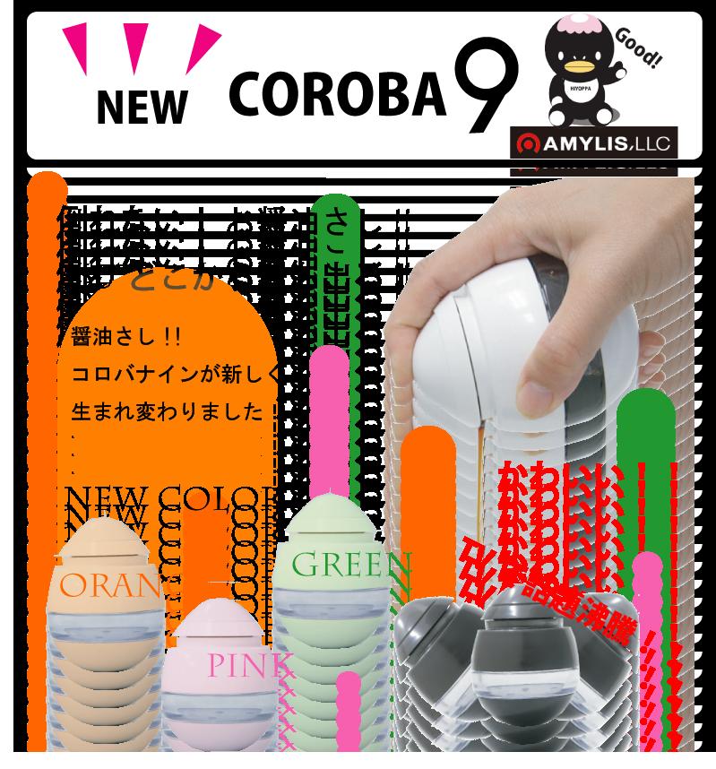 COROBA 9