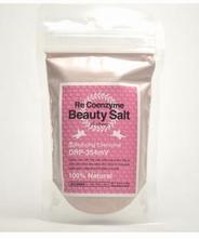 『リ・コエンザイム ビューティー・ソルト』【マイクロファイバー】【美肌の塩】【~浴用~】