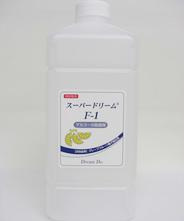 【除菌スプレー】スーパードリームF-1 減容ボトル 1000ml