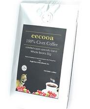 エクーア シベットコーヒー 豆 50g