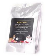 エクーア シベットコーヒー 豆 100g