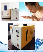 水素ファインバブル風呂【4月限定特別価格!】
