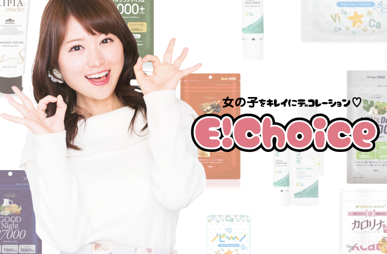 E!Choice モアスタイル店