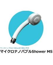 マイクロナノバブルシャワーヘッド ShowerMS 【送料無料】