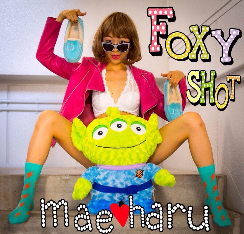 モデル ❤前田晴香❤ の ★☆ Foxy Shot ★☆