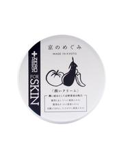 京のめぐみ 潤いクリーム