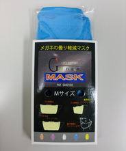 Gingaのマスク ブルー M