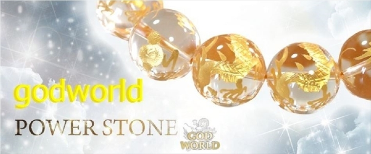godworld POWER STONE