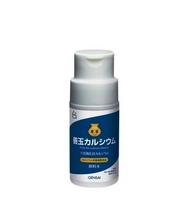 善玉カルシウム微粉末(100g・1000メッシュ)