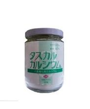 タスカル風化貝カルシウム微粉末(200g・〃)