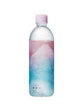 細胞を潤す水「プラズマ解離水」