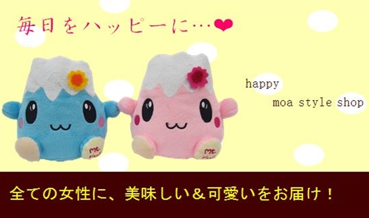 happy moa style shop