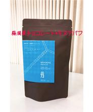 Spinning Chocolate 羅漢果チョコレート・キヌアパフ