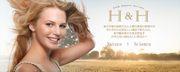 H&H cosme Official Shop
