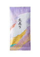 特選煎茶/大走り