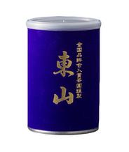 掛川茶/最上級煎茶/東山 (紺缶)