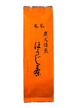 炭火焙煎/ほうじ茶/鳳凰