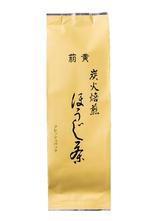炭火焙煎/上級ほうじ茶/萌黄