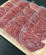 小形牧場牛 赤身焼肉用 50g*4シート