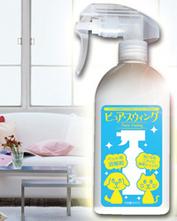 ペットの除菌消臭剤 ピュア・スウィング除菌・消臭剤 300ml
