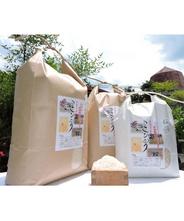 【新米】信州の環境にやさしい農産物 特別栽培米 30年産こしひかり 白米 2kg