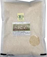 有機アイガモ農法コシヒカリ(プレミアム)
