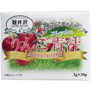 人気の青汁!飲みやすくてフレッシュ! りんご青汁 5箱(合計100袋)