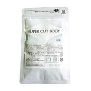 Super Cut Body スーパーカットボディー