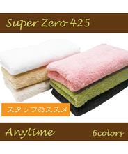 SUPERZERO427エニータイム